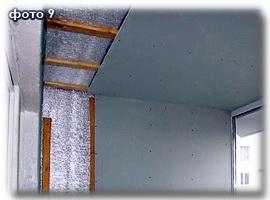 Обшивка гипсокартоном своими руками на балконе